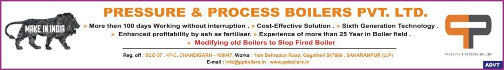 pp boiler ad